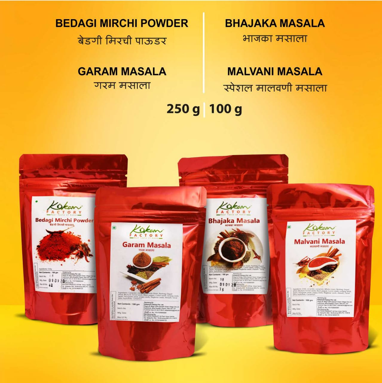 Malwani-masala-kokan-factory-localbuyx